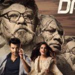 Sudhir Mishra's Daas Dev will now release on April 20