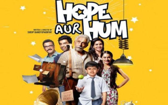 "Naseeruddin shah ""Hope or Hum"" trailer released, enjoy family drama"