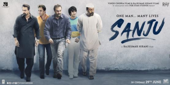 Sanju teaser released and ranbir kapoor helm in sanju character