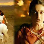 Manikarnika Trailer: रोंगटे खड़े कर  देने वाला ट्रेलर हुआ रिलीज, कंगना का दिखा बाहुबली अवतार