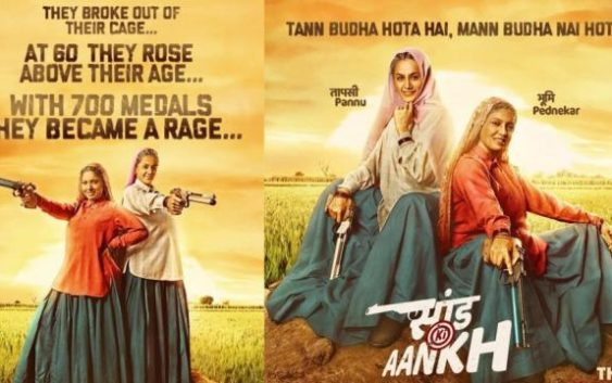 saand ki aankh movie trailer