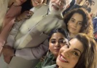 दिल्ली में एक बार फिर बॉलीवुड स्टार्स ने पीएम मोदी के साथ ली सेल्फी, दिखा खास अंदाज