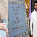 आलिया की शादी के वायरल हो रहे कार्ड को लेकर मां ने जताई नाराजगी, बोली-यह दुःख की बात है