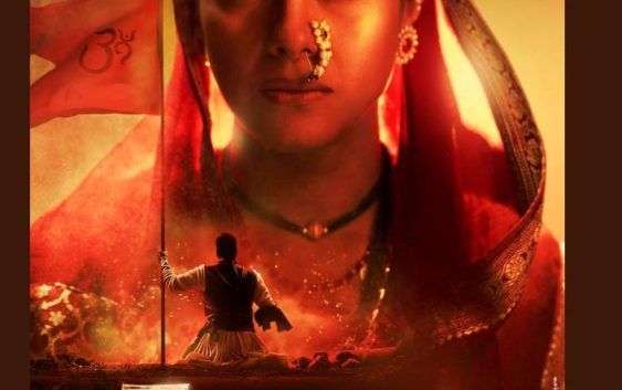 kajol first look from tanhaji
