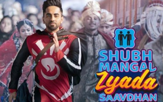 Ayushman new film new release date