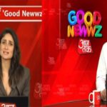 गुड न्यूज देने के लिए एंकर बन गए अक्षय और करीना, टीवी न्यूज के इतिहास में पहली बार हुआ ऐसा