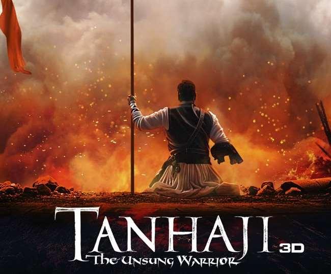 Tanhaji Tax free