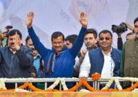 AAP की हुई दिल्ली.. तो फिल्म निर्देशक बोले-अब लग रहा है अच्छे दिन आने वाले हैं..