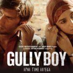 गली बॉय ने सबसे ज्यादा 13 अवार्ड हासिल कर रचा इतिहास, ऐसा करने वाली बनी पहली फिल्म