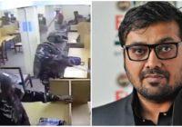 सामने आया जामिया की लाइब्रेरी का CCTV फुटेज, अनुराग बोले-यह है भाजपा के आ'तंकवादियों का सच