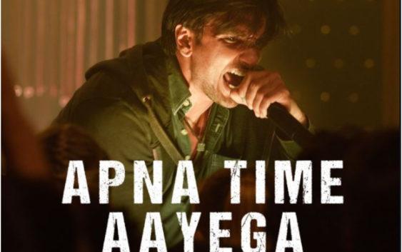 Apna time aayega song won Filmfare