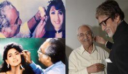 मेकअप आर्टिस्ट पंढरी का हुआ निधन, अमिताभ बच्चन से लेकर करीना तक का किया मेकअप