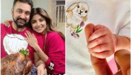 44 साल की उम्र में मां बनी शिल्पा शेट्टी, लोगों ने कहा-कौन सा योग करती हैं मैडम