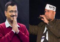 Delhi Results: केजरीवाल को मिली भारी बढ़त, विशाल ददलानी ने कहा-अब सब अच्छा होगा