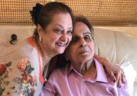 कोरोना वायरस की वजह से आइसोलेशन वार्ड में रखे गए दिलीप कुमार, ट्वीट कर दी जानकारी