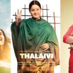 देश की वीर महिलायें जिनपर बनी फिल्में इस साल होंगी रिलीज, कंगना से लेकर विद्या आएंगी नजर