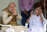 लोगों की मदद के लिए आगे आईं PM मोदी की मां, अपनी सेविंग्स से दान किये 25 हजार रुपये