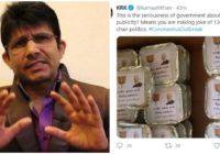 खाने के पैकेट पर PM मोदी की फोटो देख भड़के KRK, कहा-राजनीति के लिए जनता का मजाक बना रहे..