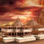 अयोध्या में शुरू हुआ राम मंदिर का निर्माण कार्य, नेपाल के पूर्व उप PM ने भी जताई ख़ुशी