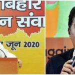 BJP की वर्चुअल रैली पर प्रकाश राज का तंज, कहा-मजदूर पैदल चल रहा और इनका चुनाव प्रचार शुरू..