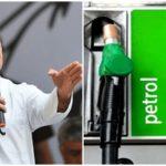पेट्रोल डीजल के बढ़ते दाम के बीच कांग्रेस का BJP पर तंज, जनता त्र'स्त है और सरकार म'दमस्त है