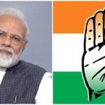 मोदी जी की रणनीति हर तरफ फ्लॉप, अब आपकी विदाई चाहता है देश- MP कांग्रेस