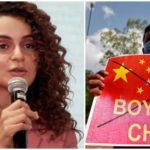 कंगना ने खोला चीन के खिलाफ मो'र्चा, कहा- देश वासियों चीनी सामान का करें पूर्ण बहि'ष्कार..
