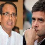 शिवराज चौहान का राहुल पर बड़ा ह'मला, कहा- वह तो नेता कहलाने लायक भी नहीं हैं..