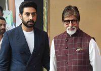 बच्चन साहब के  बाद बेटे अभिषेक की रिपोर्ट भी आई पॉसिटिव, टूटा दुखों का पहाड़..