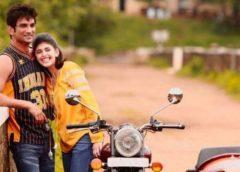 सुशांत की फिल्म ने रिलीज से पहले ही रचा इतिहास, रिकॉर्ड ऐसा की हर कोई रह गया हैरान