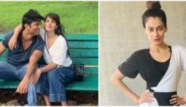रिया पर भ'ड़कीं पायल, कहा-कितनी दय'नीय लड़की है, जायदाद के लिए सुशांत को प्यार में फंसाया