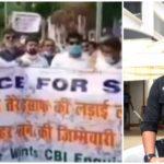 Video: सुशांत के फैन्स का शुरू हुआ प्र'दर्शन, CBI जांच की मांग को लेकर सड़कों पर निकलीं महिलाएं