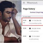 सुशांत के नि'धन से पहले ही अपडेट हो गया था विकिपीडिया! फैंस ने उठाये सवाल..