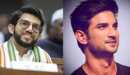 सुशांत मामले में लग रहे आ'रोपों पर आदित्य ठाकरे का बड़ा बयान, कहा- हमारी सफलता लोगों को..