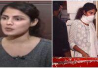 Photo: जो रिया इंटरव्यू में बे'बाक नजर आई..वह CBI पूछताछ के बाद निरा'श दिखी..चेहरा लटक गया