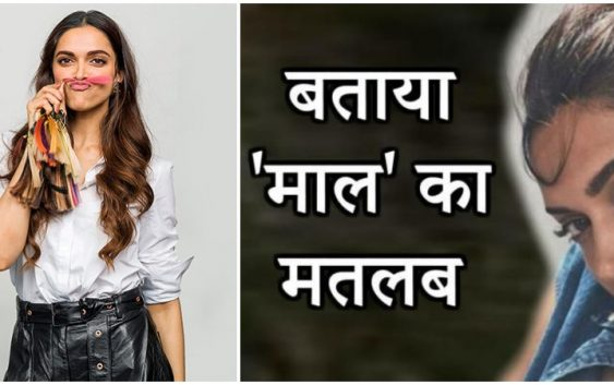 Deepika reveal about Maal word to NCB