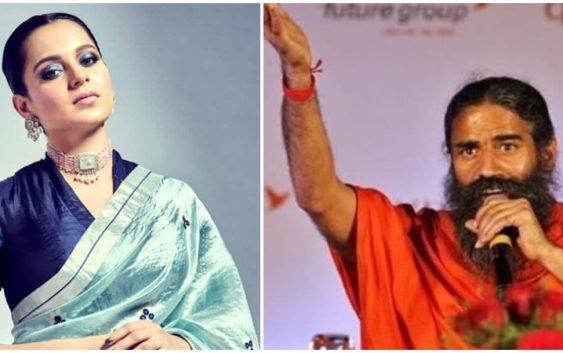 Sushant friend Appeal to Kangana and Baba ramdev