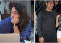 आमिर की बेटी का बड़ा खुलासा, कहा- 4 साल से डि'प्रेशन में हूं! करना चाहती थी कुछ ऐसा लेकिन..