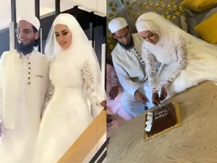 Sana khan marriage Photo