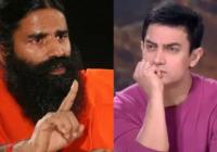 रामदेव ने IMA पर किया पलटवार, वीडियो शेयर कर कहा- हिम्मत है तो यह लोग आमिर खान पर एक्शन लें..