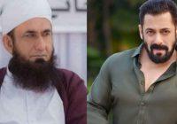 पाकिस्तान के मौलाना ने की सलमान खान की तारीफ़, कहा- भाई जन्नत के रास्ते पर हैं, वो बड़े दिल वाले..