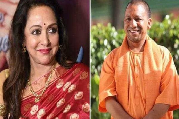 हेमा मालिनी ने कहा- योगी जी ने उत्तर प्रदेश में बहुत विकास किया