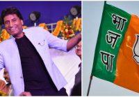 राजू श्रीवास्तव ने BJP का कर दिया नया नामकरण, बताया- बर्तन झाड़ू पूछा पार्टी! अब विपक्ष ले रहा मजे