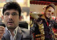 KRK ने आमिर को बताया रंगीन मिजाज आदमी, कहा- मुझे तो पहले ही पता था वो किरण के साथ ज्यादा दिन..