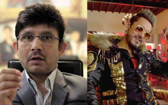 KRK ने आमिर को बताया रंगीन मिजाज आदमी