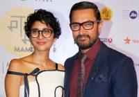बड़ी खबर: आमिर खान ने दूसरी पत्नी को भी दिया तलाक! 15 साल बाद किरण राव से होंगे अलग लेकिन..