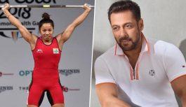 ओलंपिक्स में सिल्वर मैडल जीत इतिहास रचने वालीं मीराबाई हैं सलमान की जबरा फैन, खुद किया था खुलासा