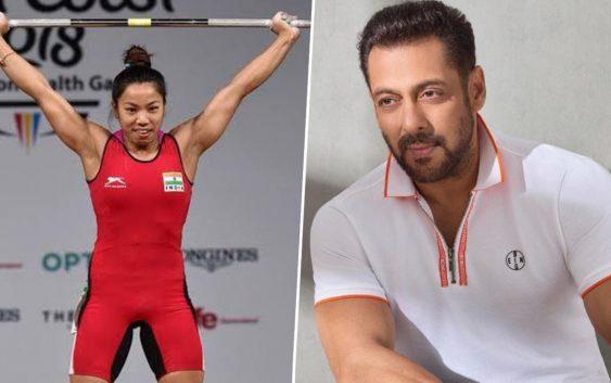 ओलंपिक्स में सिल्वर जीतने वालीं मीराबाई हैं सलमान की फैन