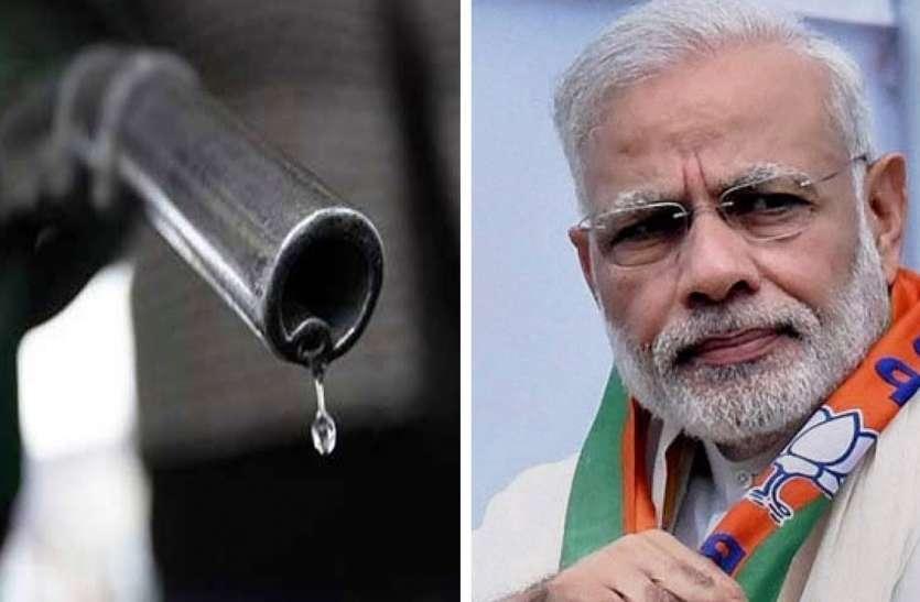पेट्रोल की कीमतों को लेकर मुन्ना भैया ने कसा तंज