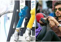 मुन्ना भैया का सरकार पर तंज, कहा- पेट्रोल डीजल खरीदने के लिए अब बैंक कम इंट्रेस्ट पर लोन दे रहे..